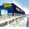 【最新状況】IKEA 名古屋のオープンはいつ? 長久手建設現場レポート