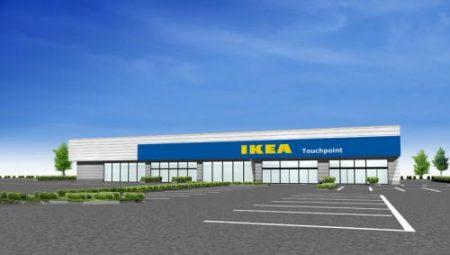 IKEAの公式通販 熊本