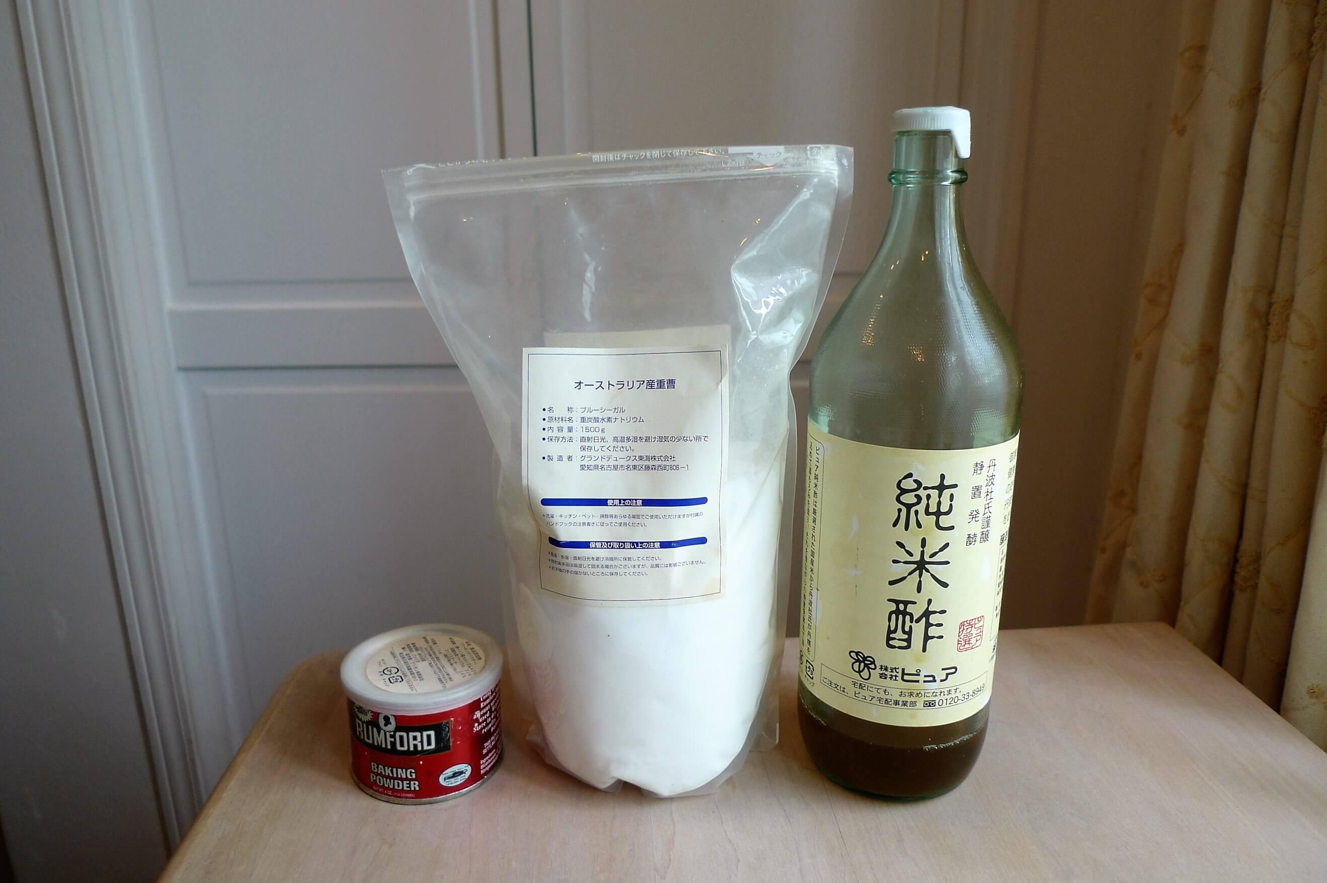 キッチンの排水口の詰まりをキッチンの排水口の詰まりを直すお酢と重曹
