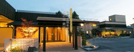ナガシマのおすすめホテル 鍋田川