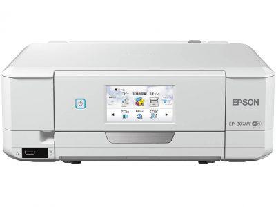 エプソンプリンターのインク代節約 互換性インク