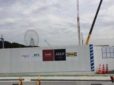 IKEA名古屋の建設現場の今