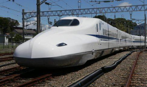 名古屋駅の新幹線切符の自販機