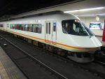 アーバンライナーVS新幹線 名古屋大阪間を金券ショップ利用で安くする!