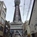 大阪の通天閣へのアクセス・入場料は?おすすめポイントをご紹介