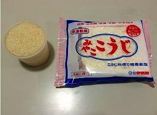 甘酒 飲む時間と米麹