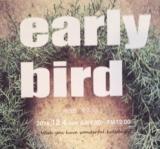 「early bird」藤が丘マルシェの日にち・場所は?詳しい開催情報♪