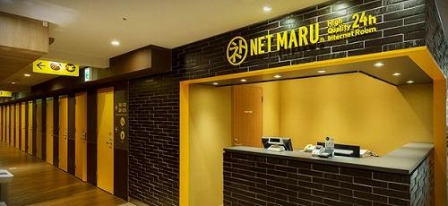 NET MARU ネトマル クーポン  口コミ 体験記
