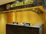 東京で格安に泊まる!ホテルより安い・女性も安心・漫喫より快適なのはここ!