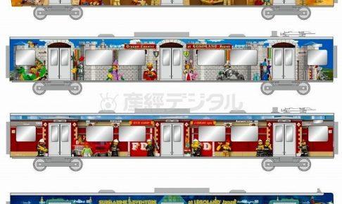 レゴランドラッピング電車