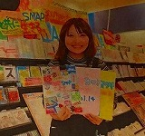 SMAPの「聖地」@タワーレコード大高店 行き方と駐車場!