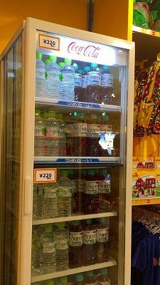 レゴランド名古屋 ペットボトル220円