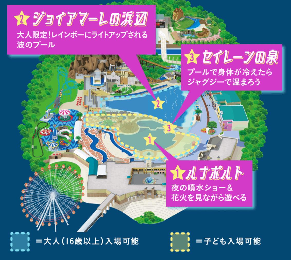 【2021最新】名古屋(愛知)のナイトプールはどこにある?ラグナシア以外にはないの?調べてみました!