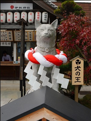 伊奴神社名古屋市駐車場