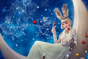 高島屋バレンタイン名古屋2019開催日はいつから?アムール・デュ・ショコラ