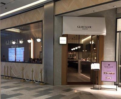 梨花さんカフェ名古屋タカシマヤGLOUGLOU REEFUR(グルグルリーファー)は予約できる!