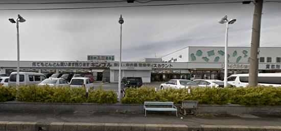 キンブル弥富店