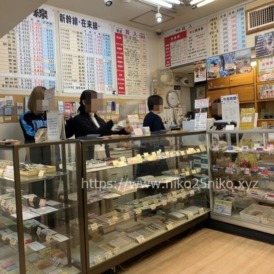 名古屋駅で外貨両替のレートが安い名駅チケット