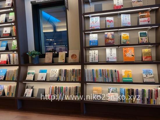 竜泉寺の湯守山店岩盤浴の本が一万冊