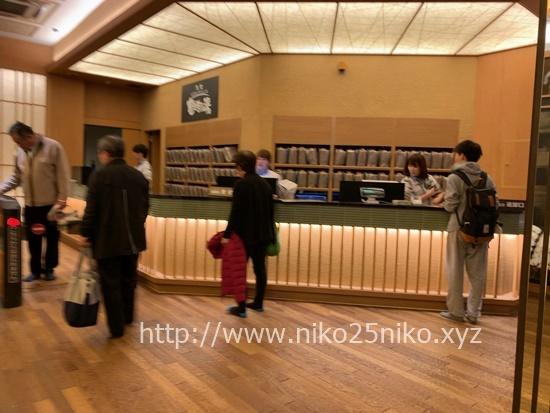 竜泉寺の湯守山店のフロント