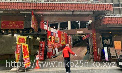 柳橋の駐車場マルナカパーキングの営業時間