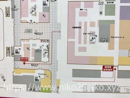 タカシマヤ名古屋バレンタイン2019限定品引換券の場所は地下の入り口
