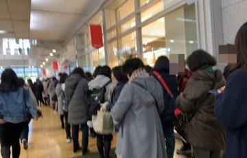 タカシマヤ名古屋の10階催事場に早く着く方法