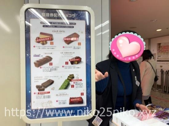 高島屋バレンタイン名古屋2019ならぶ場所