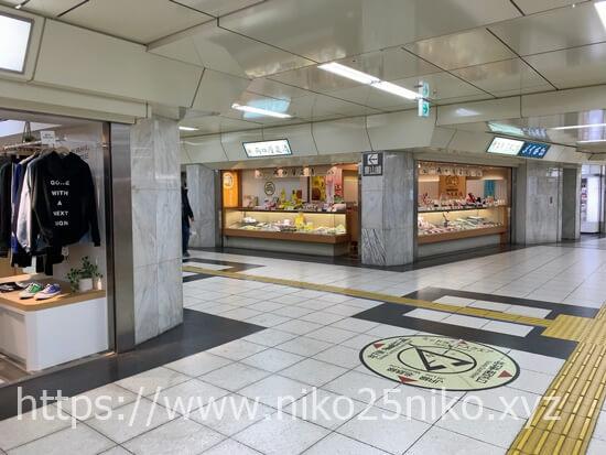 名古屋駅コンパルの営業時間