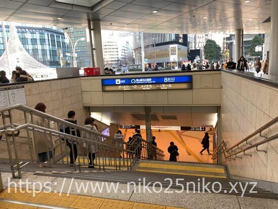 名古屋駅コンパルメイチカ店の行き方地下街へ