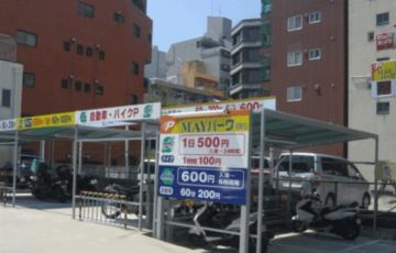 名古屋市(MAYパーク)駐輪場の定期券・定期利用の値段は?