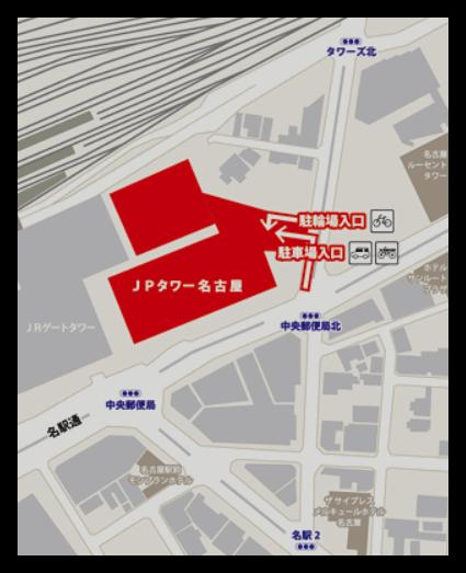 JPタワー名古屋のバイクの駐車場の入り口の地図