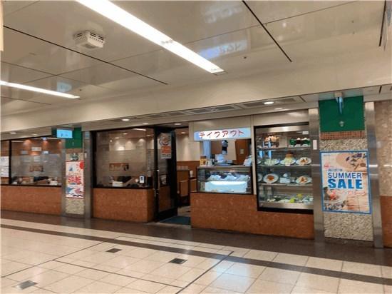 名古屋市営地下鉄の10番改札口を出て階段を降りたところにある栄東店サカエチカのコンパル