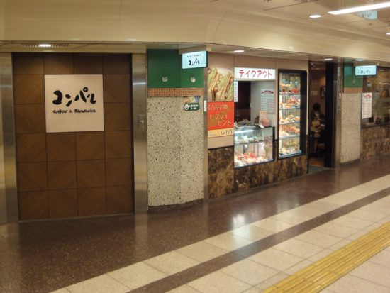 名古屋市営地下鉄の10番改札口を出て階段を降りたところにある栄西店サカエチカのコンパル