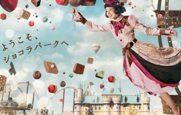 名古屋タカシマヤバレンタイン2020年はいつからいつまで?アムール・デュ・ショコラ