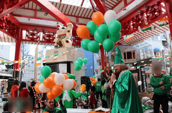 アイルランドフェスティバル2002コロナウイルスでイベント中止