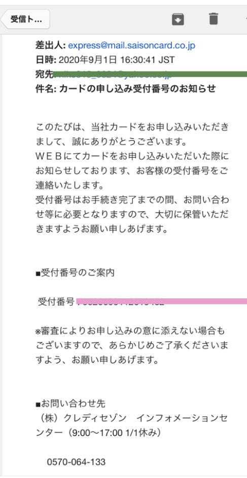 ららぽーと愛知東郷三井カードでプレオープンに入場する