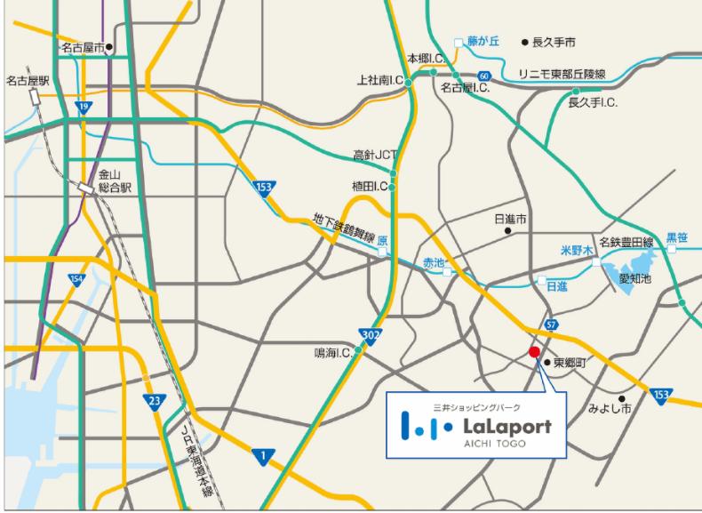 ららぽーと愛知東郷の地図