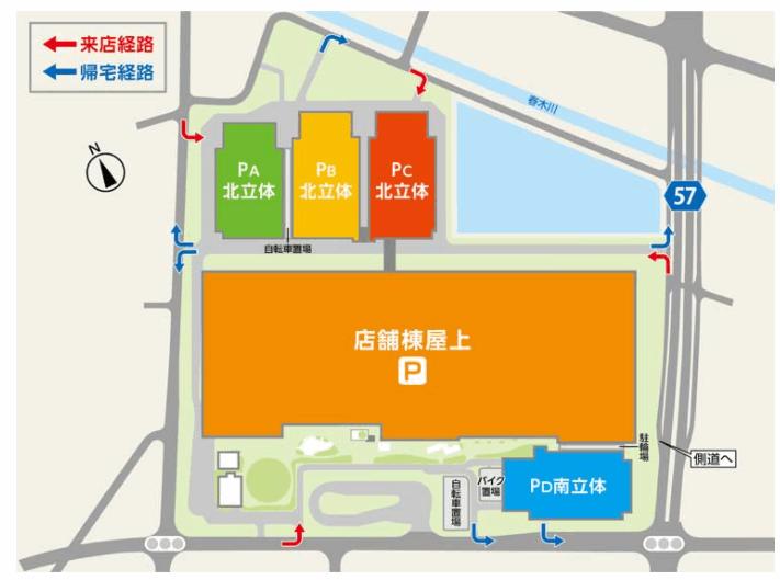 ららぽーと東郷の駐車場情報