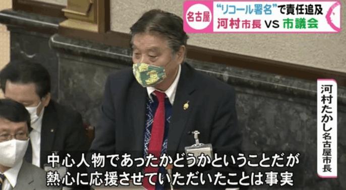 河村名古屋市長の金鯱柄のマスクはどこで売ってる?購入できる場所と通販を調査!