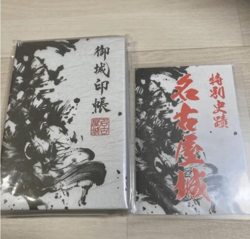 名古屋城の御朱印帳の値段はいくら?