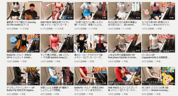 パンピアノのコスプレ画像