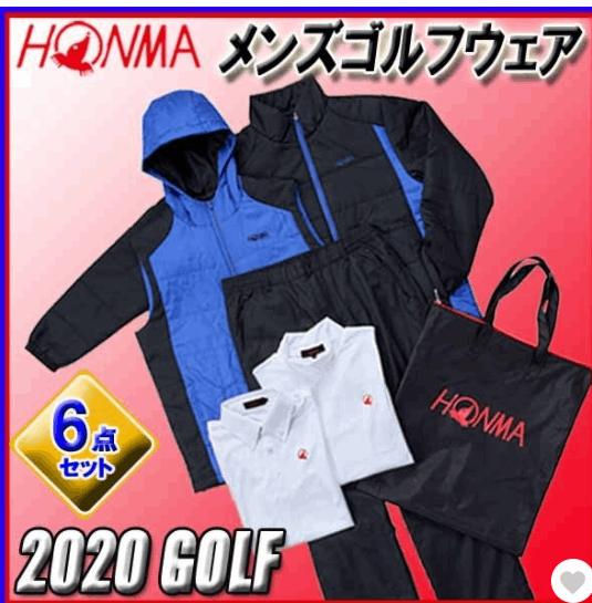 本間ゴルフの福袋の中身ネタバレYahoo!ショッピング